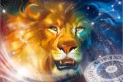 Кои са най-неподходящите партньори за зодия лъв?