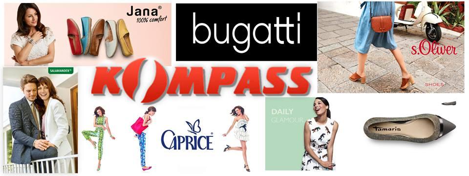 Outlet на онлайн магазин за обувки Kompass